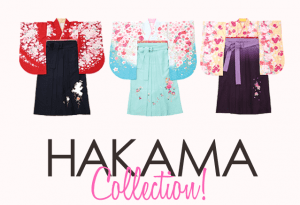 hakama_collection