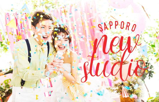 札幌ニューフォトスタジオ