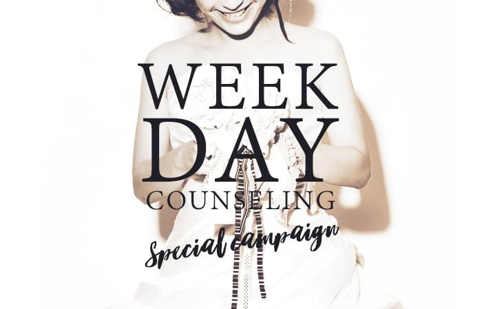 weekdaycouseling02