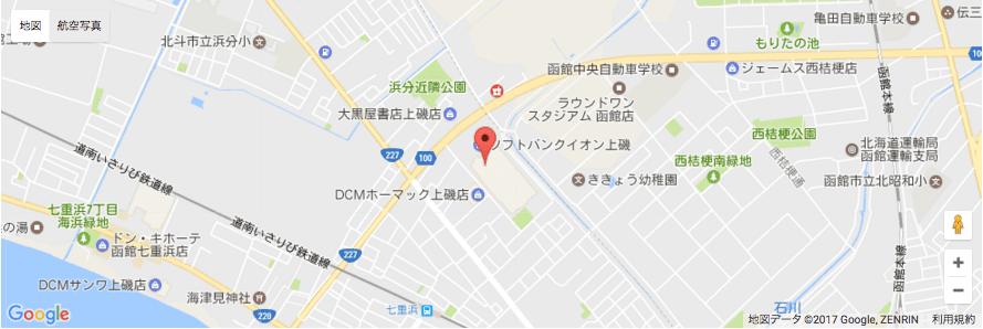 イオン上磯店場所