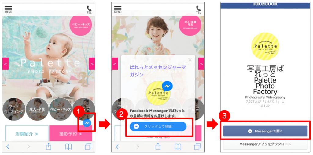 スクリーンショット(2017-06-26 20.32.50)