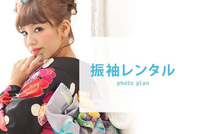 menu_bnr_02