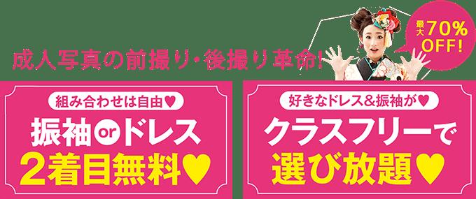 new_campaign
