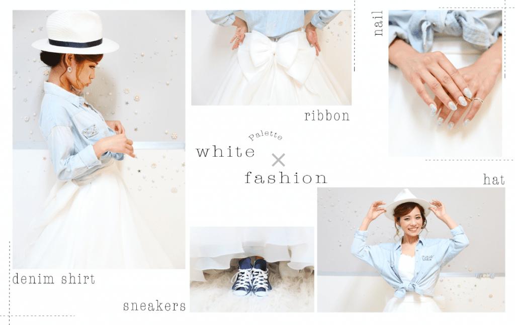 blue×white