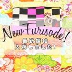 new furisode05
