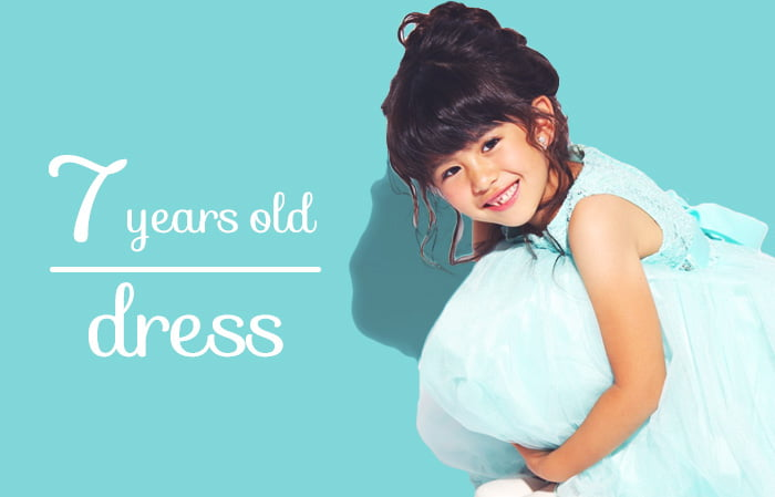 9bbece04dda24 ぱれっと帯広店 ♡七五三7歳ドレスのご紹介♡|写真工房ぱれっとKIDS