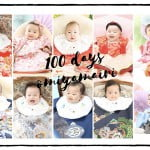 100 daysomiyamairi (1)