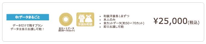 スクリーンショット(2017-09-05 10.58.30)