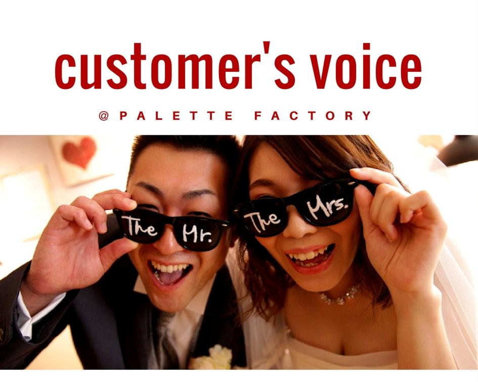 customer's voice (1)