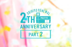 02obihiro2th