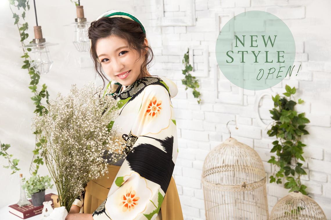函館店NEWSTYLEトップ150
