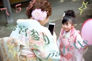 【サッポロファクトリー店】七五三記念撮影でパパ&ママお着物レンタルしてみませんか?