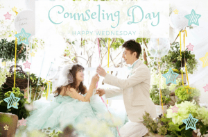 counseling wednesday