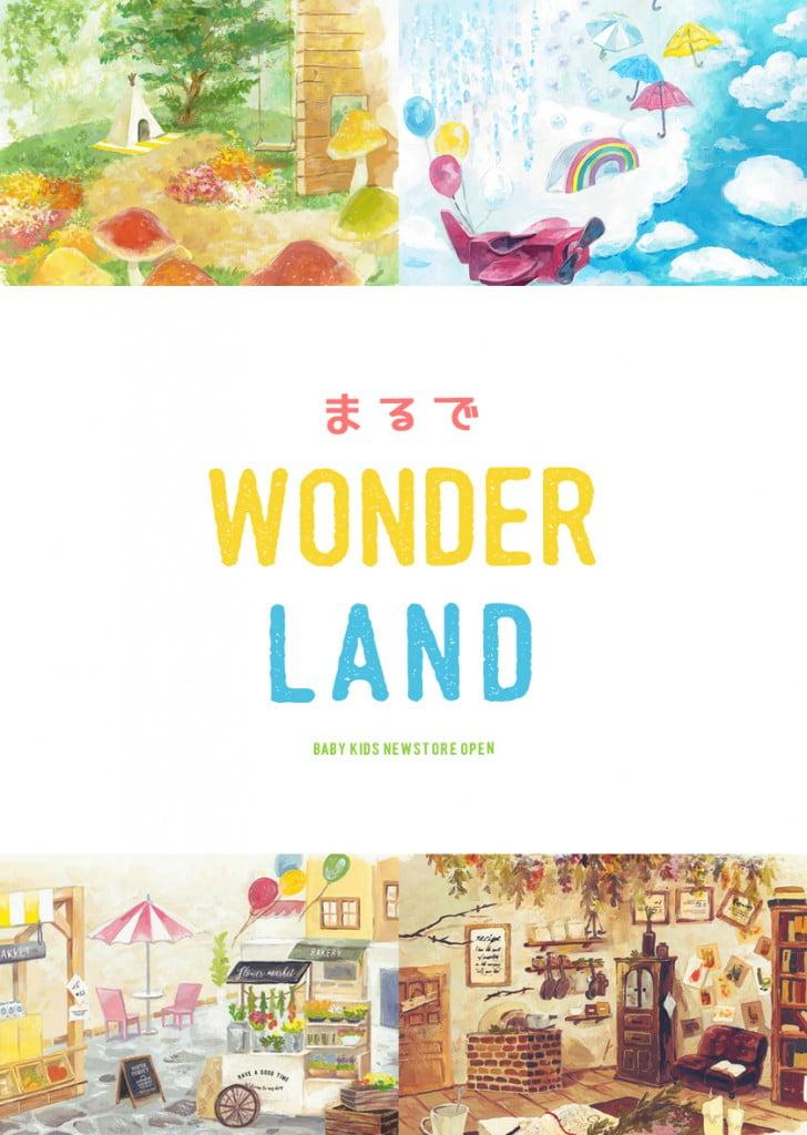 写真工房ぱれっと 札幌西店 「まるでワンダーランド」
