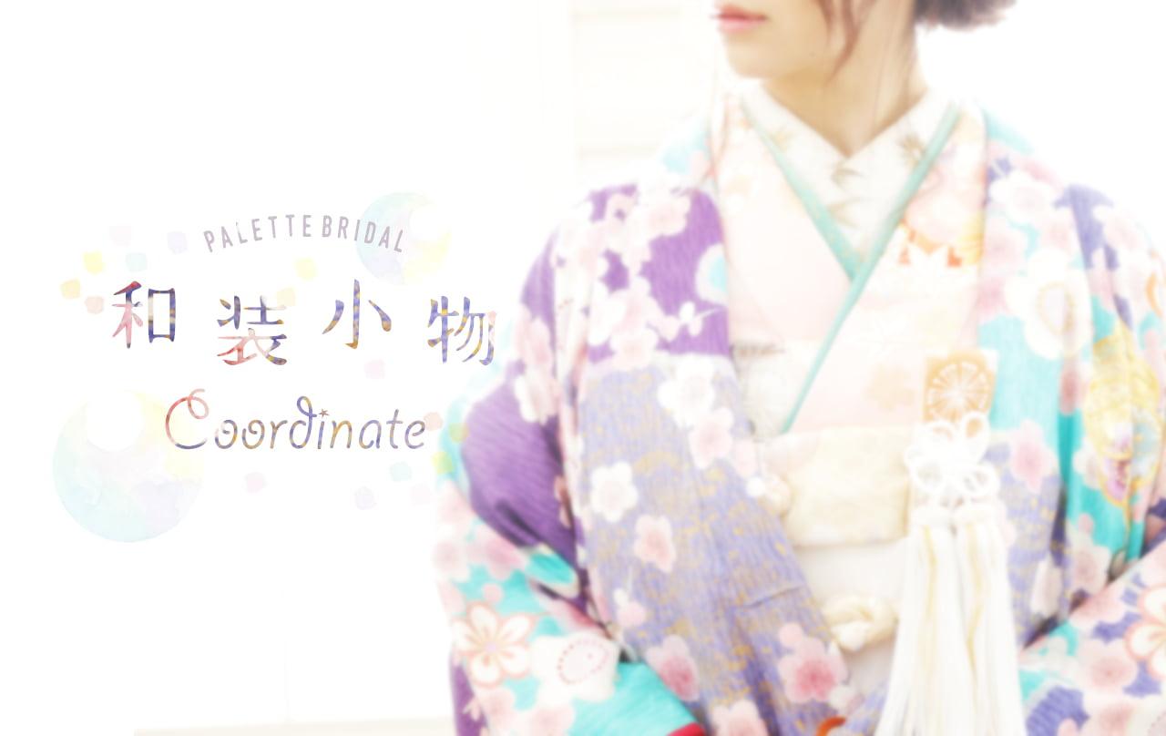 wasoukomono