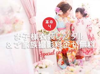 shop_image-3-bm1t3wxe-thumb