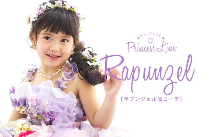 上磯プリンセス