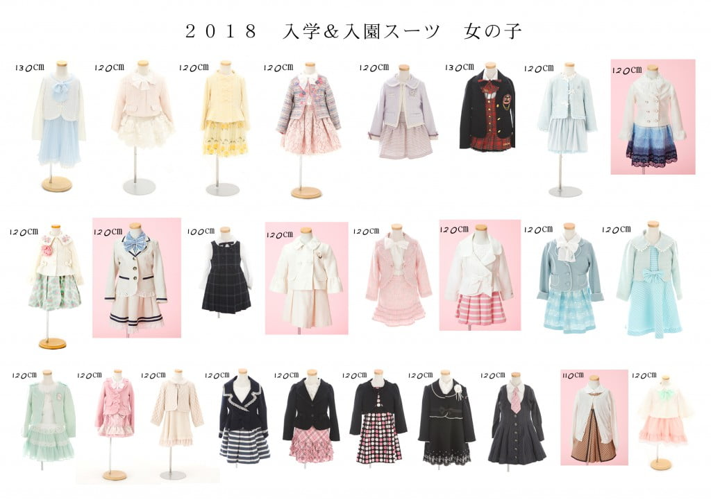 2018入学女の子スーツ上磯店