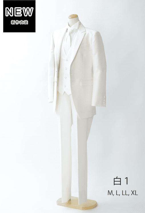 Palette新郎衣装