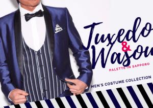 men's tuxedo & wasou
