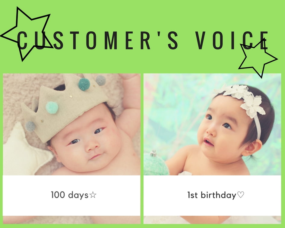 customer's voice (3)