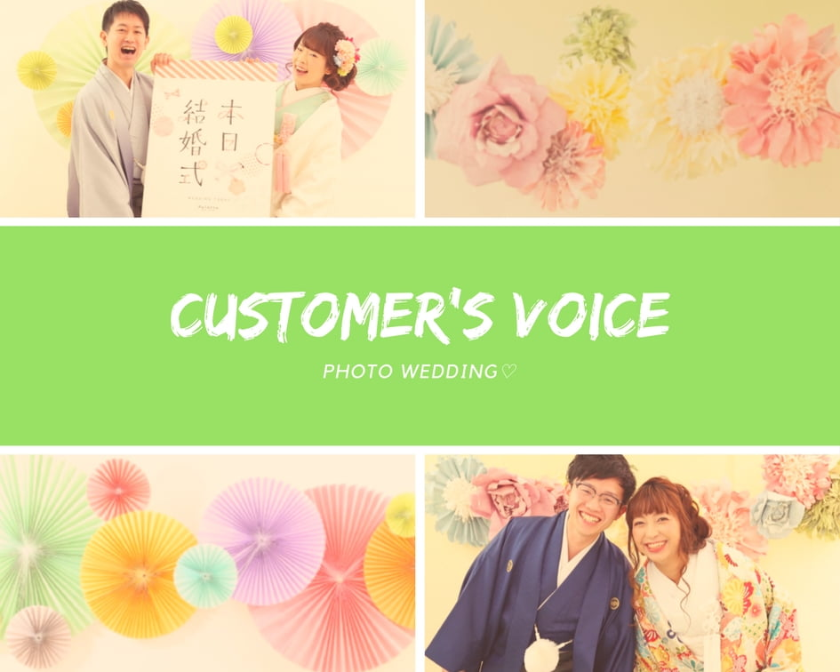 customer's voice (4)