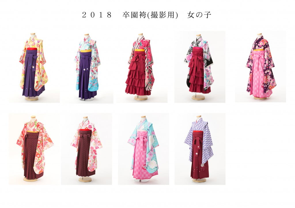 2018卒園袴女の子上磯店