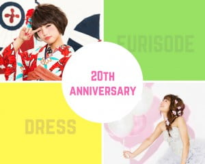 【平成31年度】20th☆Paletteファクトリー店 2月キャンペーン情報!!