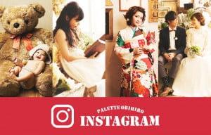 \帯広店の公式Instagramアカウントができました!/