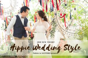 【初公開!】OUTDOOR気分!オリジナリティ溢れるhippie wedding style★.+【Palette札幌中央店】