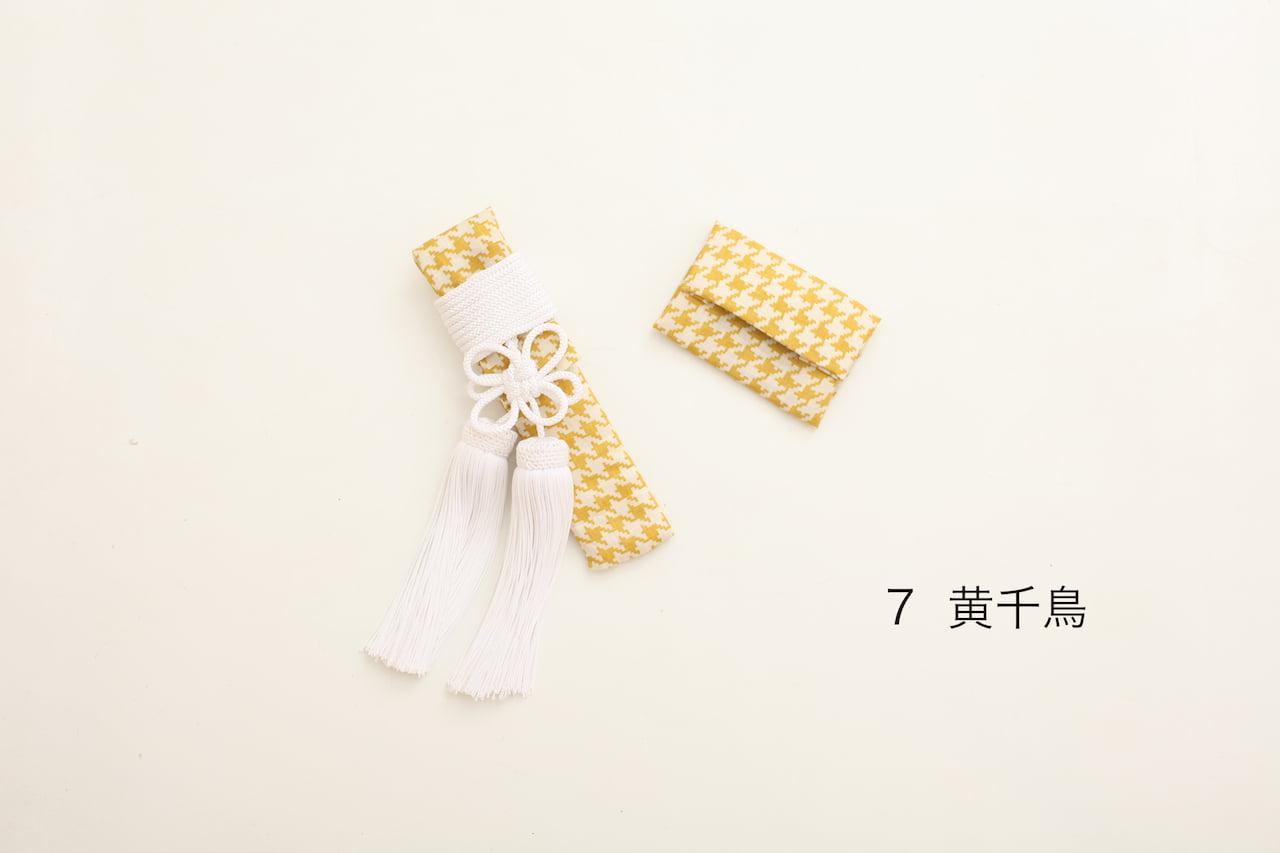 懐剣・筥迫-7