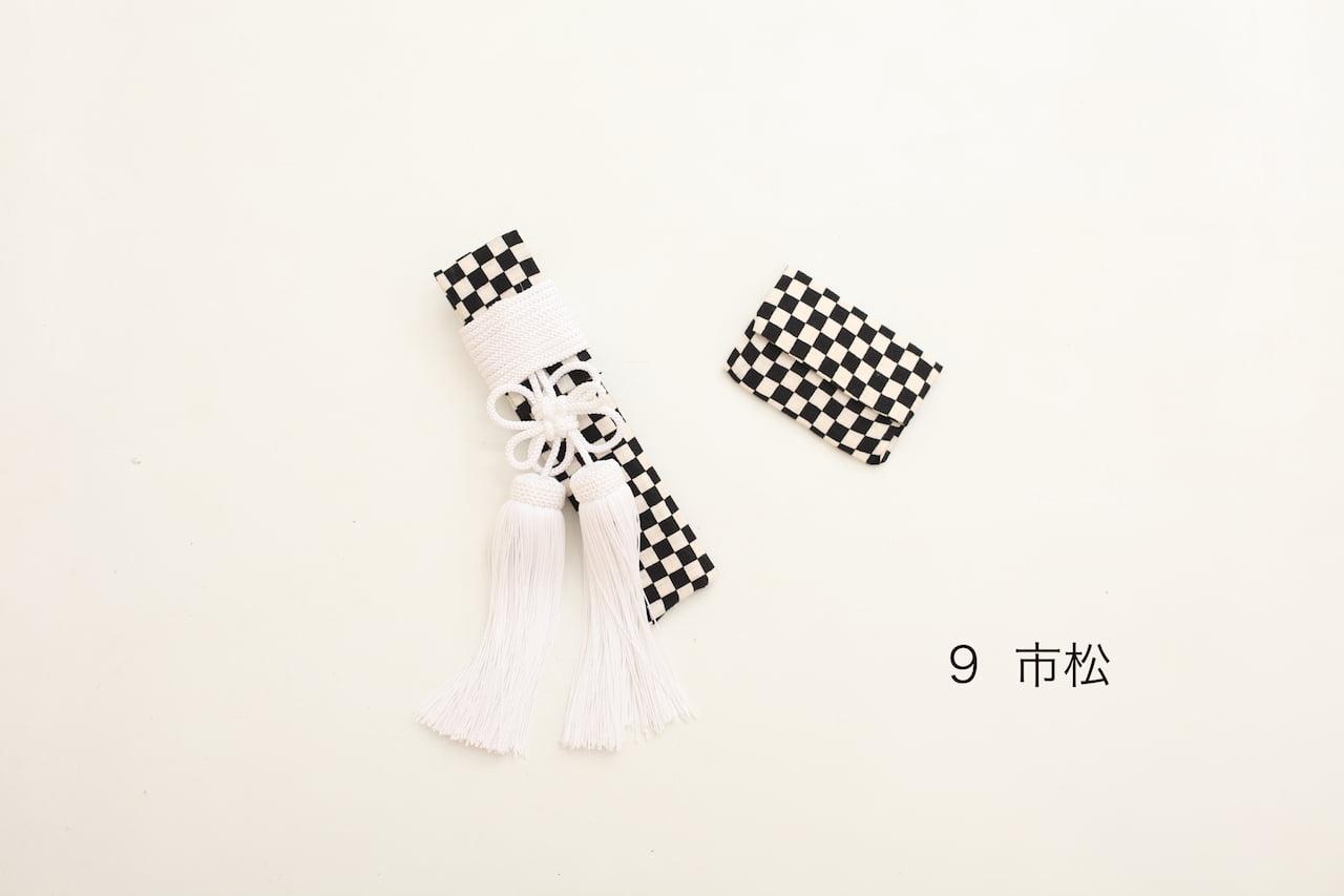 懐剣・筥迫-9