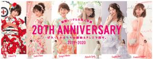 【平成31年度】20th☆paletteファクトリー店1月キャンペーン情報!!