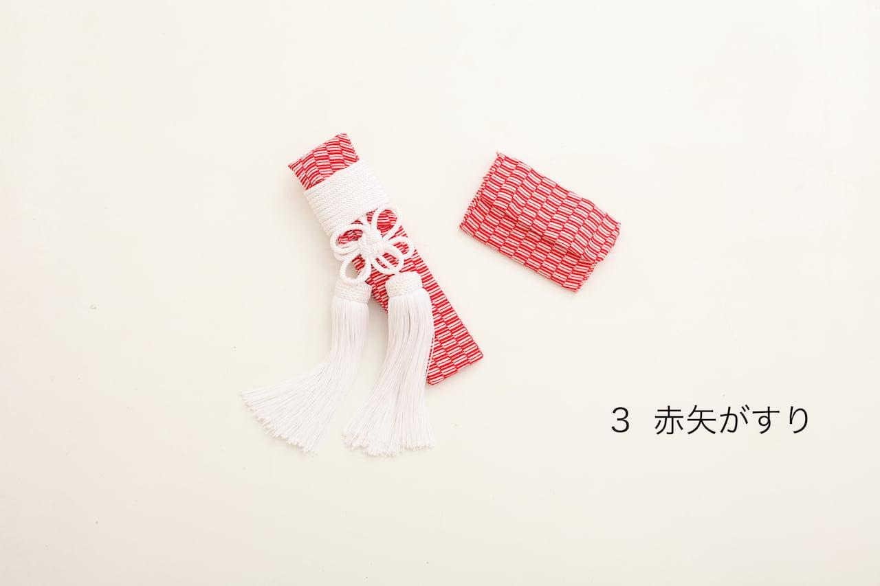 懐剣・筥迫-3