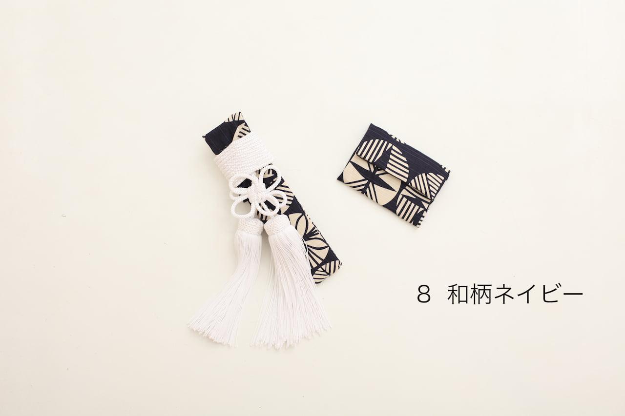 懐剣・筥迫-8