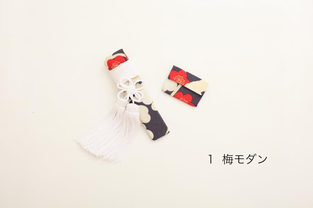 懐剣・筥迫-1