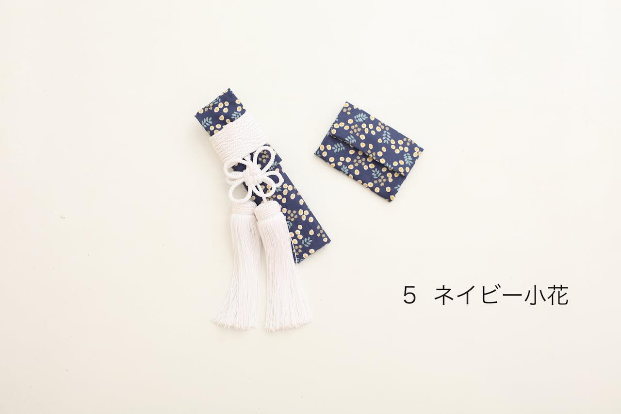 懐剣・筥迫-5