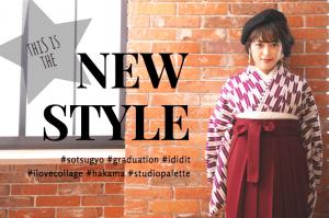 【4style同時公開!】卒業 袴コーディネート NEW STYLE!.*【Palette札幌中央店】