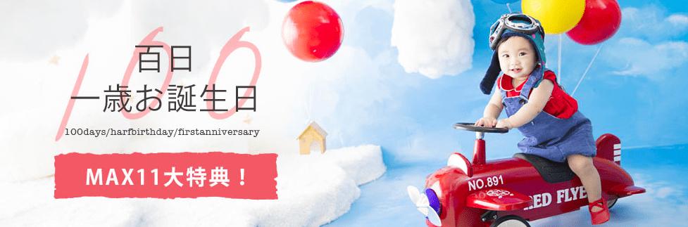 スクリーンショット 2018-02-21 14.29.55