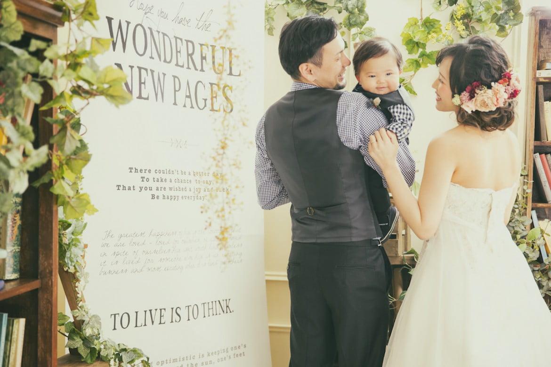 婚礼 撮影 パパママ 家族
