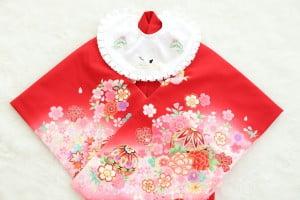 nishi kimono