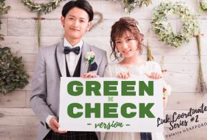 【Palette】 札幌中央店限定『リンクコーデoption』が NEW START!【GREEN × CHECK version】