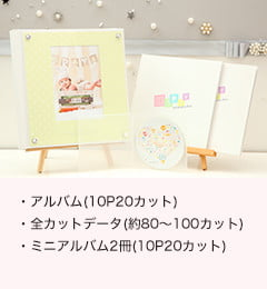 plan02_photo