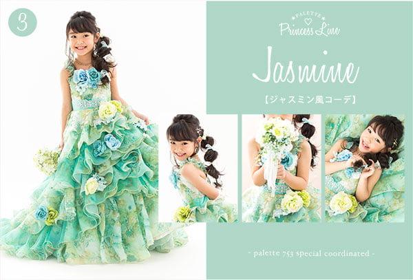princess_line03