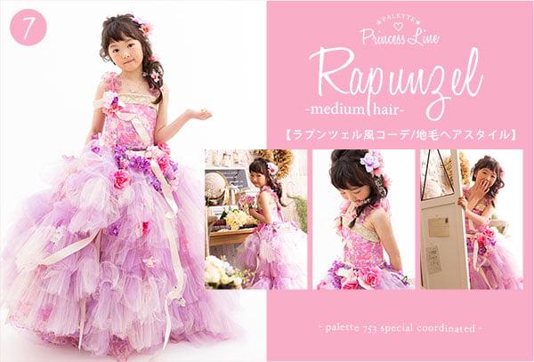 princess_line07