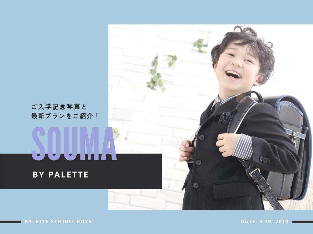 函館表紙49809