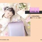 函館店表紙49877