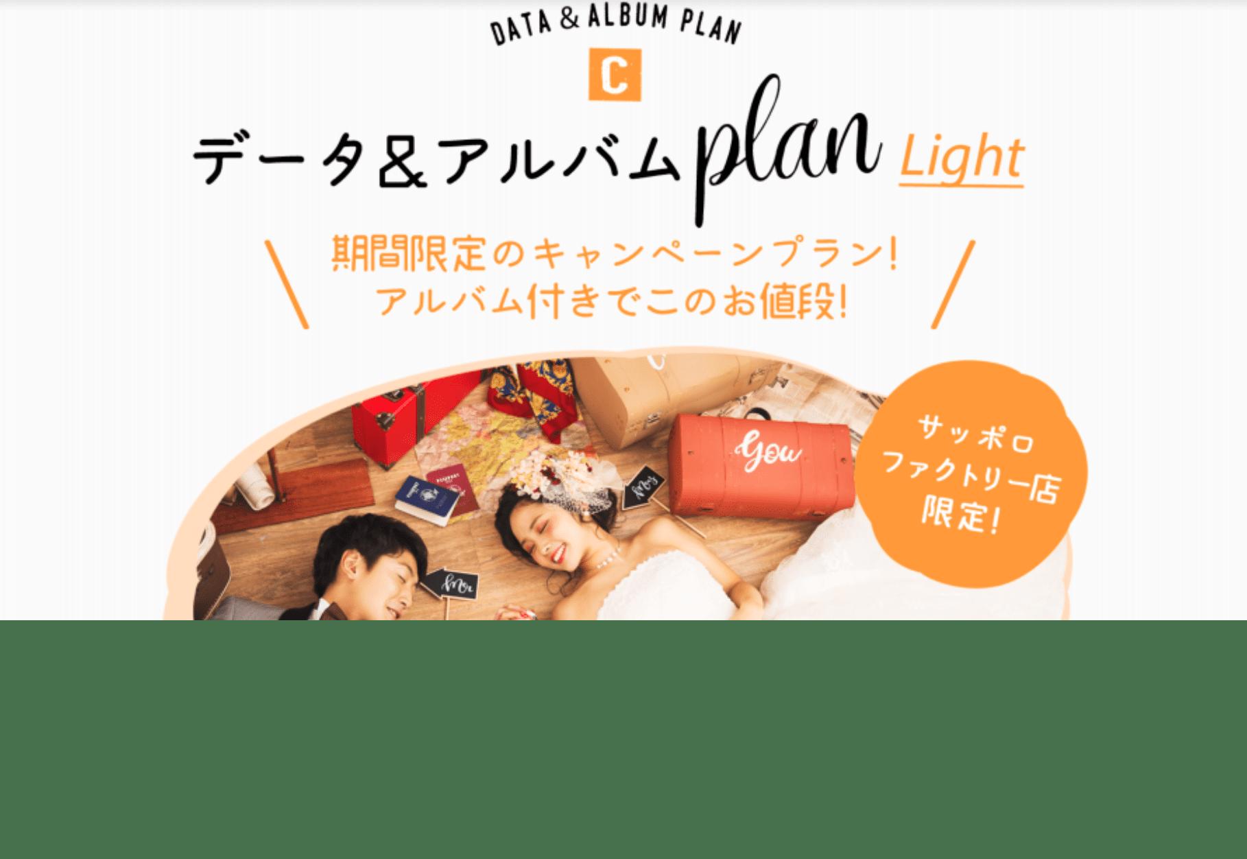 スクリーンショット 2018-03-13 11.42.25