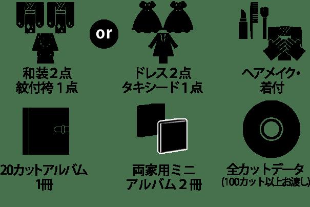 icon-plan02