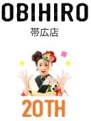 obihiro20th